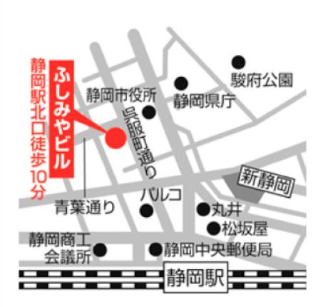 静岡会場地図