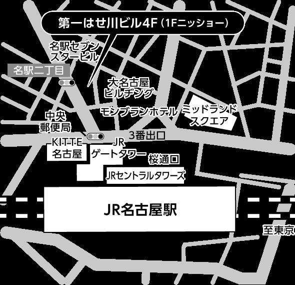 名古屋会場地図