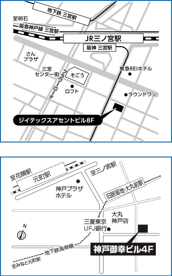 神戸会場地図