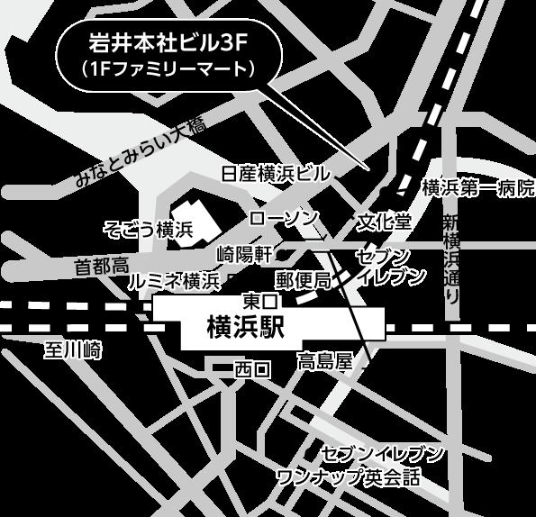 横浜会場地図