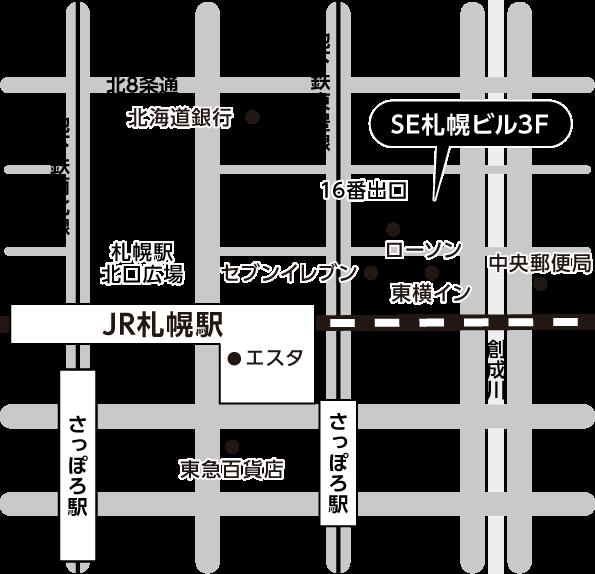 SE札幌ビル会場地図
