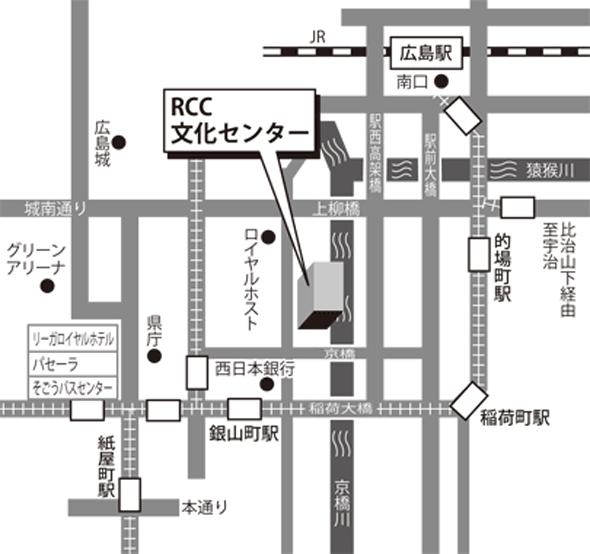 広島会場地図